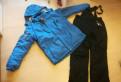 Мужская одежда недорого от производителя, новый зимний костюм Salomon 52-54p, Всеволожск