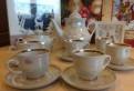 Кофейная пара, заварочный чайник, сахарница, Санкт-Петербург