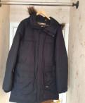 Куртка парка пуховик Everest, мужской жилет филипп плейн, Колпино