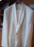 Новый белый костюм, не надет ни разу, куртка найк sb empire купить, Санкт-Петербург