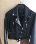 Зимний кожаный пуховик мужской купить, куртка из эко кожи zara, Русско-Высоцкое