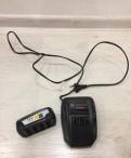 Аккумулятор + Зарядка Bosch+подарок ручной пылесос