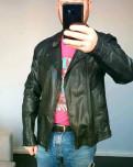 Куртка Pull and Bear, купить футболку supreme бейп, Сиверский