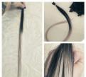 Пепельные пряди Волосы для наращивания, Романовка