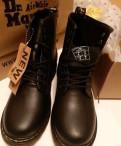 Ботинки Doctor Martens 1460 оригинал Вьетнам, треккинговые ботинки мужские купить спортмастер, Санкт-Петербург
