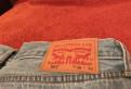 Джинсы Levi's 501, куртка мужская горнолыжная salomon speed jkt matador-x цена, Павловск