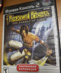 Prince of Persia sends of time
