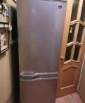Холодильник Самсунг, Кузьмоловский