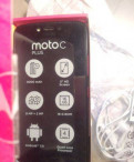 Motorola C Plus 16Gb
