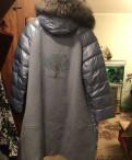 Одежда женщины при намазе, пальто-пуховик