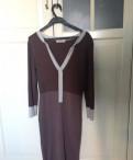 Платье MaxMara, платья трапеция осень зима, Новый Свет
