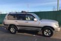 Toyota Land Cruiser, 2000, рено сандеро степвей 2012 года 103 л.с цена