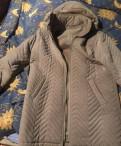 Горнолыжный костюм купить в интернет магазине, куртка женская весна, Новое Девяткино