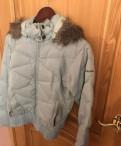 Зимняя куртка Columbia, глория джинс распродажа мужской одежды, Павловск