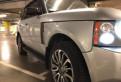 Форд фокус цена за новый, land Rover Range Rover, 2008, Сиверский