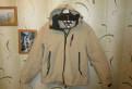 """Финские зимние костюмы для женщин для прогулок с детьми, куртка """"Tommy Hilfiger"""", Пикалево"""
