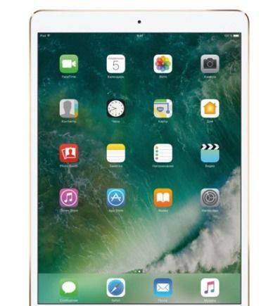 Apple iPad Pro 10. 5 64Gb Wi-Fi Gold (Золотой)