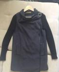 Пальто zarina, зимняя одежда густи распродажа, Приладожский