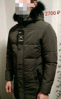 Куртка зимняя мужская, майка шелк интимиссими, Никольское