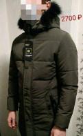 Куртка зимняя мужская, майка шелк интимиссими