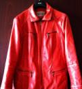 Куртка Canda, Пальто bellandi, Италия, летняя одежда для рыбалки в жару