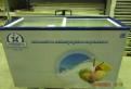 Морозильный ларь Derby (Дания) 460 литров, Бокситогорск