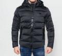 Мужские спортивные штаны милитари купить, новая зимняя мужская куртка Armani, все размеры, Санкт-Петербург