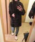 Пижамы в виде зверей на взрослого купить, норковая шуба Италия 42-44-46 р, Санкт-Петербург
