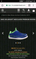 Кроссовки (мокасины) Nike solarsoft moccasin prem, лоферы мужские на платформе, Первомайское