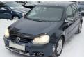 Volkswagen Golf, 2008, продажа б/у авто хундай, Дубровка