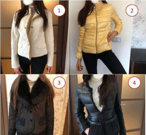 Одежда мастера бровиста, куртки Basler, Marccain, Ambiente, Pinko, торг
