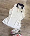 Платья коко шанель купить, поло Polo by Ralph Lauren, Сосново
