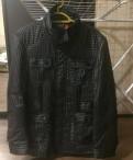 Куртка демисезонная мужская, купить свитер мужской на молнии