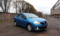 Renault Logan, 2014, продажа новых ваз 2109, Санкт-Петербург