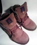 Ботинки зимние р. 40-41, мужская обувь баскони купить в интернет магазине, Санкт-Петербург