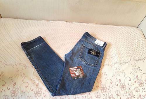 Куртка утепленная мужская купить, оригинальные джинсы Stone Island