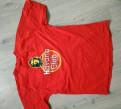 Футболка Havana Club, широкие льняные брюки мужские, Никольское