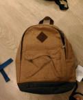 Новый стильный рюкзак InMovie, Мга