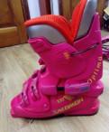 Горнолыжные женские ботинки Salomon Optima Exp