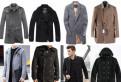 Пальто мужское большой выбор, куртка мужская весенняя классика