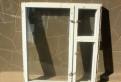 Продается деревянное окно б/у