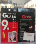 Защитные стекла для Xiaomi Redmi 5X