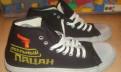 Купить замшевые туфли женские в интернет магазине, ботинки и кеды мужские, Глебычево