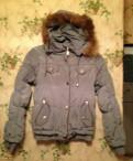 Куртка зимняя, купить спортивный костюм в адидасе, Кузнечное