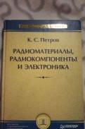 Учебное пособие, Ефимовский