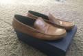 Мокасины муж Tods 44, 5 р, мужская ортопедическая обувь из германии интернет магазин, Кириши