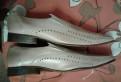 Мужские туфли 47 размер, мужские мокасины томми хилфигер, Кингисепп
