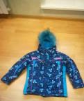 Куртка и штаны комплект зимний