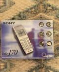 Мобильный телефон, Толмачево