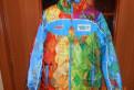 Куртка bosco, мужские свитера борен